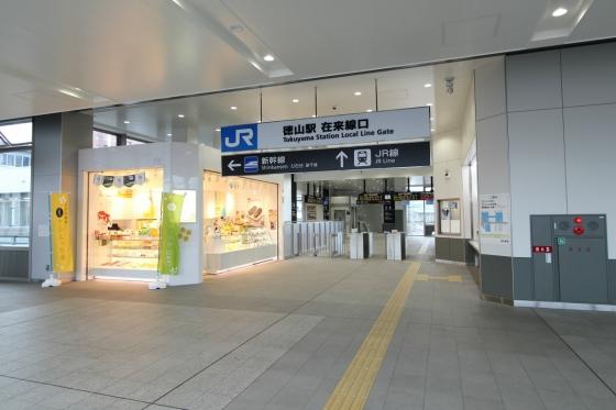 201510tokuyama-9.jpg