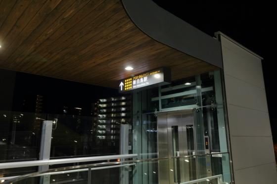 201512hakushima-11.jpg