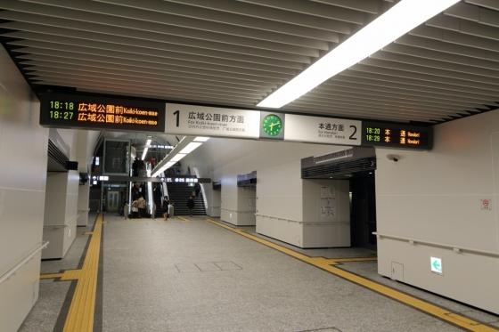 201512hakushima-17.jpg