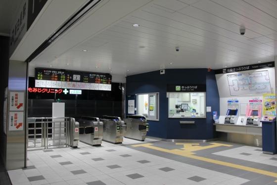 201512hakushima-2.jpg