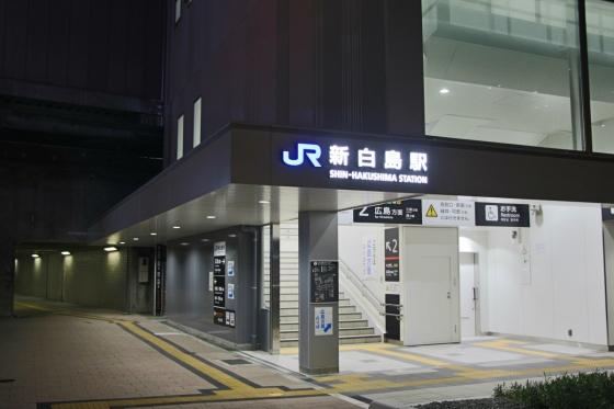 201512hakushima-5.jpg