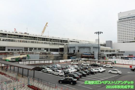 201601kansei-1.jpg