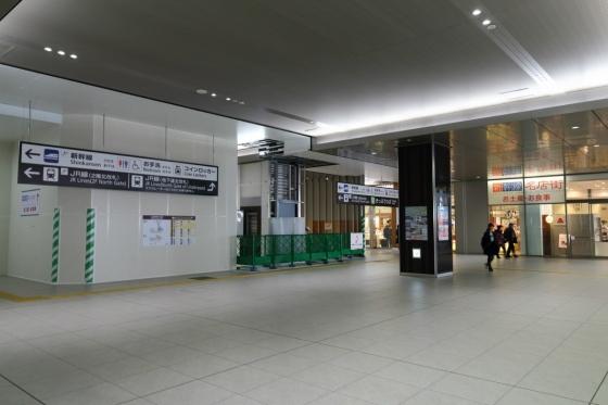 201602ekikita-2.jpg