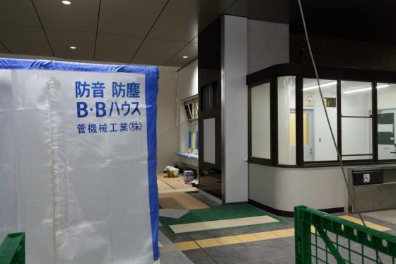 201602ekikita-7.jpg