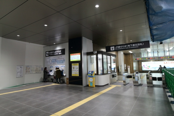 201602ekikita2-17.jpg