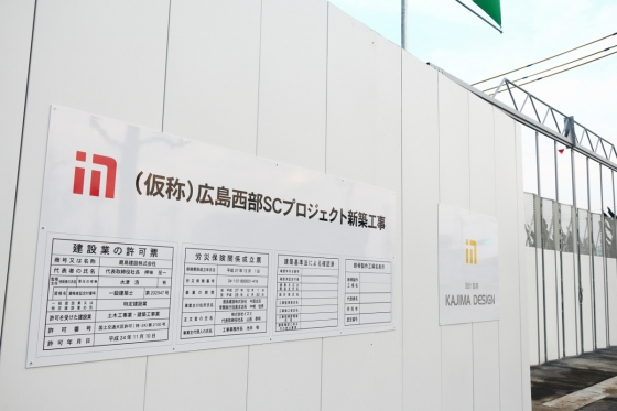 201602seibusc-8.jpg