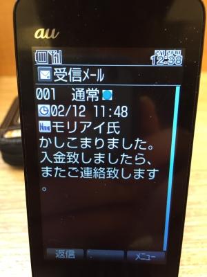 S__15310857.jpg