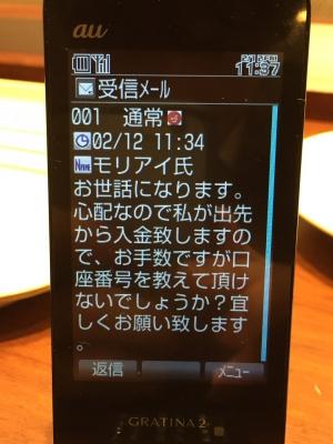 S__15310858.jpg