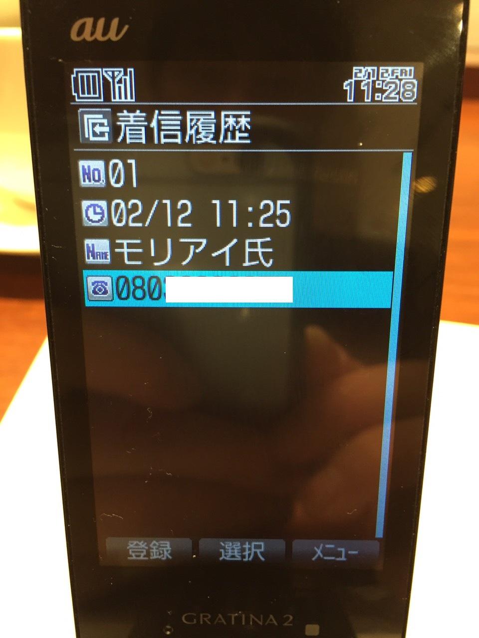 S__15310861.jpg