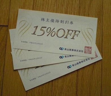 CIMG6155.jpg