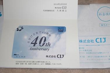 CIMG6696.jpg
