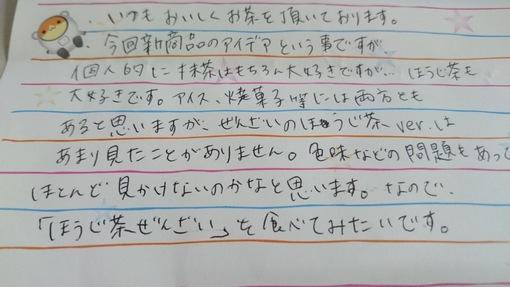 DSC_1473.jpg