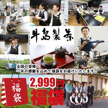fuku2999_20151211143027a53.jpg