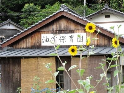 20150814夏、大島にて。00002