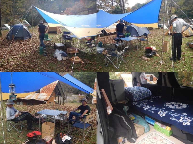 紅葉キャンプ13
