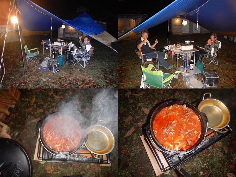 紅葉キャンプ21