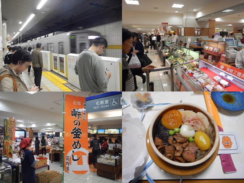 TOKYO38.jpg