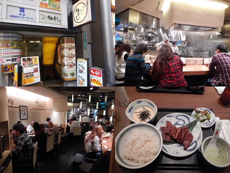 TOKYO41.jpg