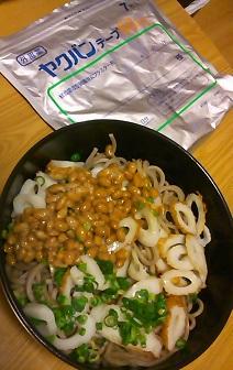 湿布と納豆蕎麦
