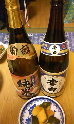 灘のお酒と島根のお酒