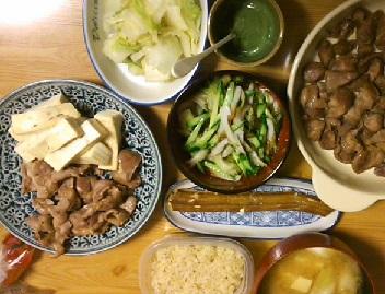 ズリと豆腐のステーキ定食