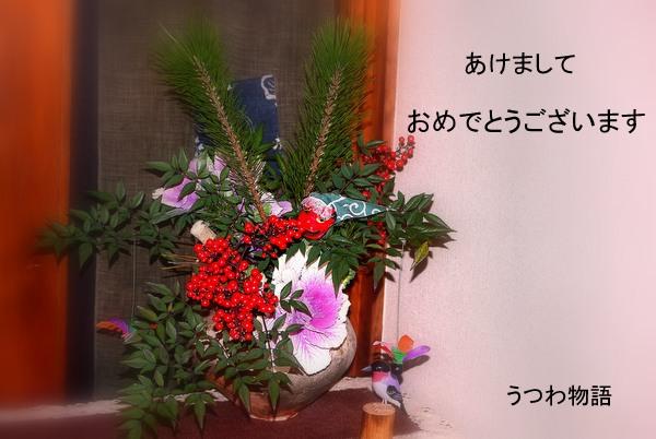 DSC_6610-001.jpg