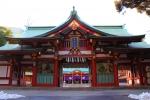 日枝神社で恋愛成就してヒェ~!