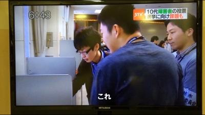 fc2blog_20151219132636f8e.jpg