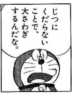 gazou_0053.jpeg