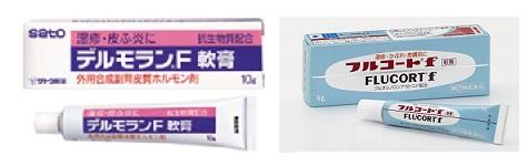 市販 ゲンタマイシン ゲンタシンに市販はない とびひにはテラマイシンorドルマイシンで代用OK!