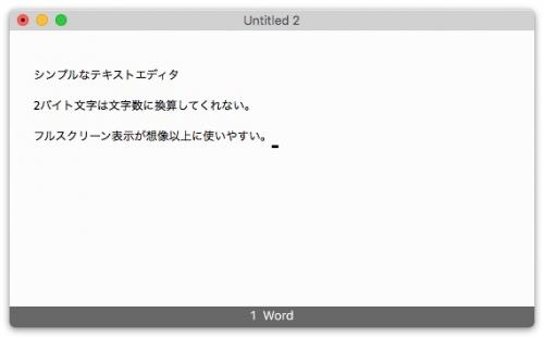Story_Leaf