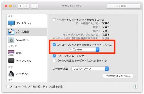 enable_zoom