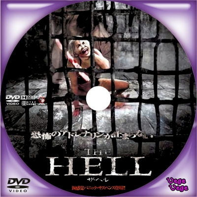 THE HELL(ザ・ヘル)
