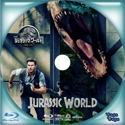 ジュラシック・ワールド B5