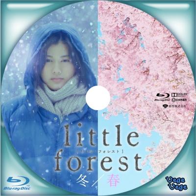 リトル・フォレスト 冬/春 B