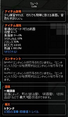 mabinogi_2016_01_09_008.jpg