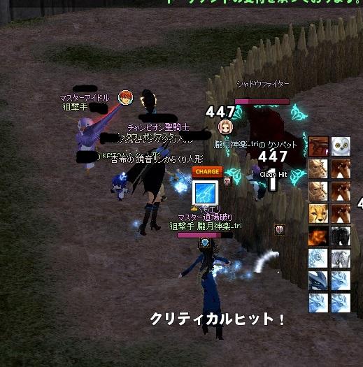 mabinogi_2016_01_29_0072.jpg
