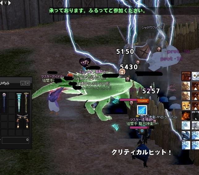 mabinogi_2016_01_29_0092.jpg