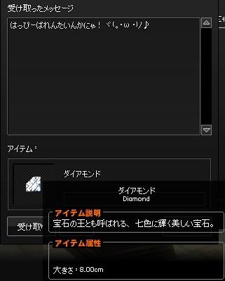 mabinogi_2016_02_13_006.jpg