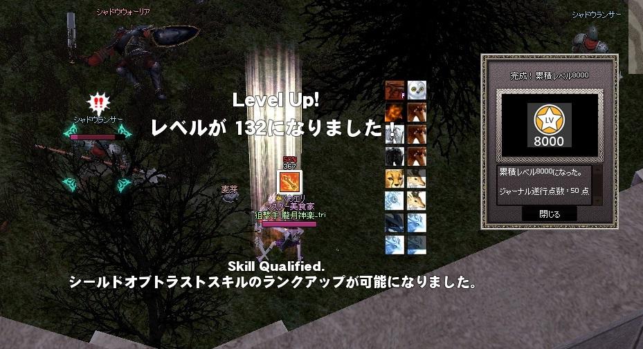 mabinogi_2016_02_29_001.jpg