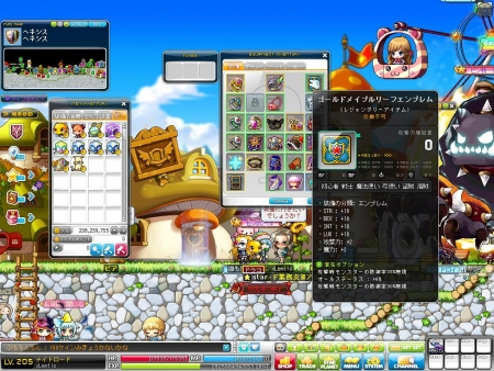 Maple151216_005603.jpg