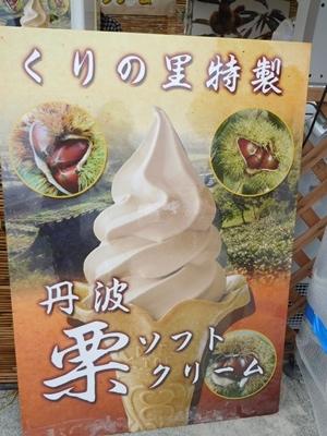 丹波篠山祭り1