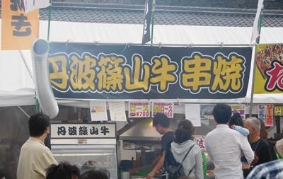 丹波篠山祭り5