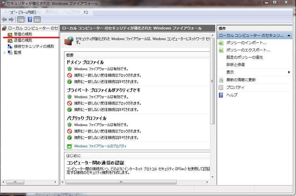 004 firewall