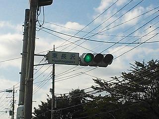 higasinagasawa1-9.jpg