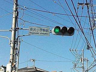 nishinagasawa1-12.jpg