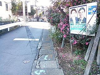 nishinagasawa1-14.jpg