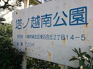 nishinagasawa1-18.jpg