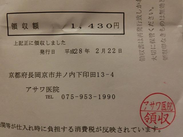 1602CIMG8921.jpg