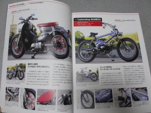 IMG_3397s.jpg